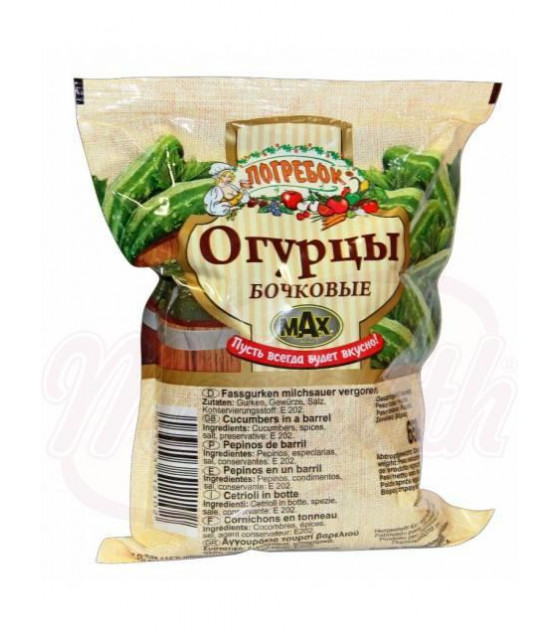 "POGREBOK Barrel Cucumbers ""Bochkovie"" in a bag - 650g (best before 31.07.21)"
