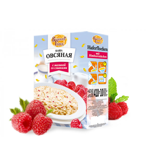 VYSHNIY GOROD Oatmeal Porridge Raspberry with cream - 410g (best before 04.12.21)