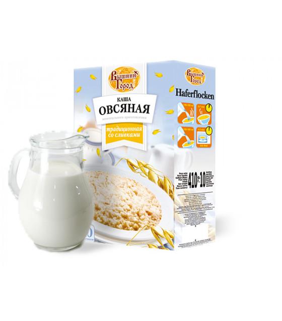 "VYSHNIY GOROD Oatmeal Porridge ""Tradicionnaya"" with cream - 410g (best before 04.12.21)"