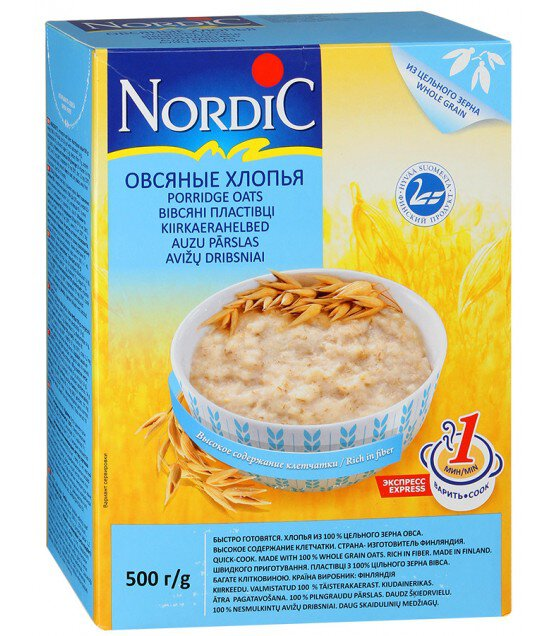 """Oat Flakes """"Nordic"""" - 500g (exp. 04.08.19)"""