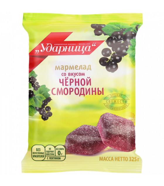 "UDARNITSA Gumdrops ""Blackcurrant-Flavored"" - 325g (best before 25.12.21)"