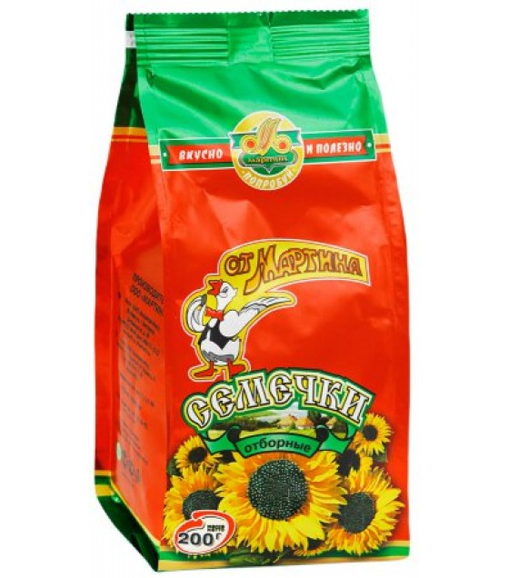 "Sunflower Seeds ""Martin's"" - 200g (exp. 01.09.20)"