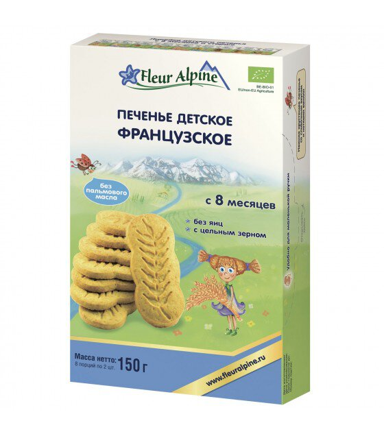 "Fleur Alpine - Organic Baby Biscuits ""French recipe"", from 8 months - 250g (exp. 30.01.20)"