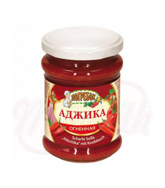 "STEINHAUER Adjika ""Ognennaya"" with Garlic and Pepper - 250g (best before 03.12.22)"