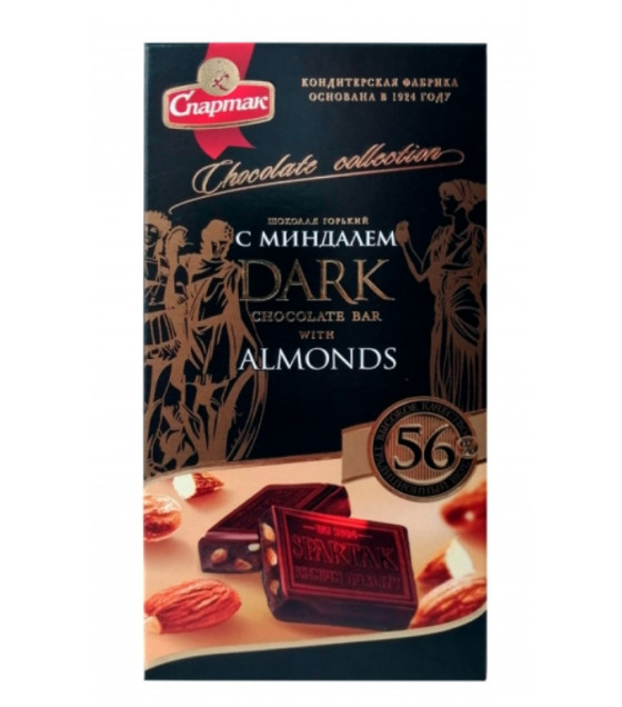 "SPARTAK DARK Chocolate with Almonds  ""S Mindalem"" 56% - 90g (best before 17.02.21)"