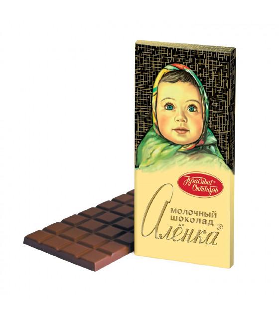 """Milk Chocolate """"Alionka"""" - 200g (best before 19.10.21)"""