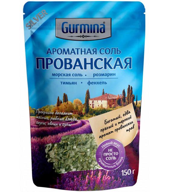 GURMINA Seasoning Provence Aromatic Salt - 150g (best before 30.12.22)