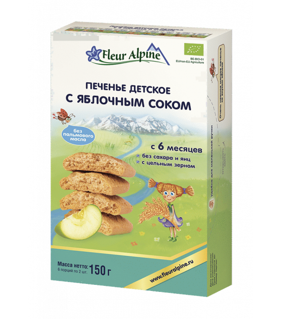 "Fleur Alpine - Organic Baby Biscuits ""With Apple Juice"", from 6 months -150g (exp. 05.05.20)"