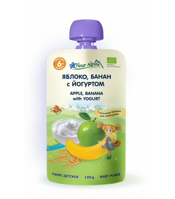 "Fleur Alpine - Organic Baby Puree ""Apple-Banana"" with yoghurt from 6 months -120g (best before 21.08.21)"