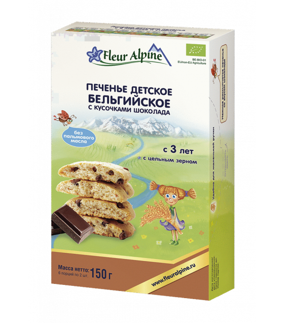 "Fleur Alpine - Organic Baby Biscuits ""Belgium With Chocolate Pieces"", from 3 years -150g (exp. 25.04.20)"