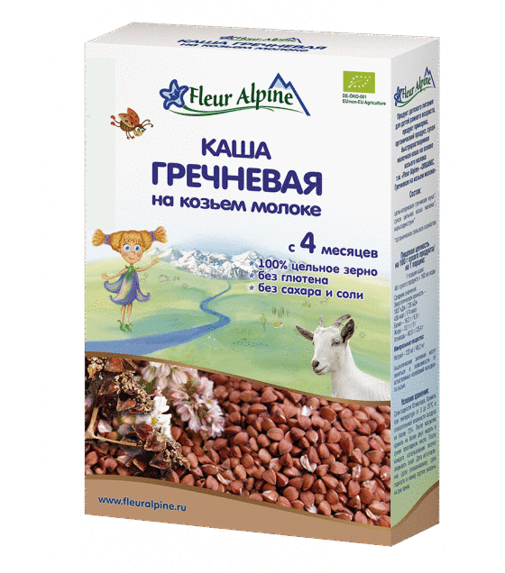 "Fleur Alpine - Organic Goat Milk Cereal ""Buckwheat"", 4 months -200g (best before 26.12.21)"