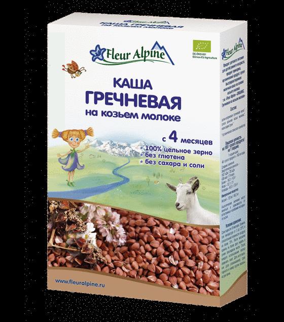 "Fleur Alpine - Organic Goat Milk Cereal ""Buckwheat"", 4 months -200g (exp. 08.02.2020)"