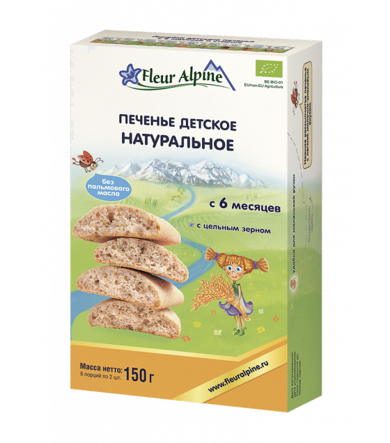 "Fleur Alpine - Organic Baby Biscuits ""Natural"", from 6 months -150g (exp. 25.12.2019)"