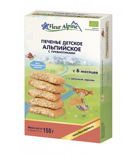 "Fleur Alpine - Organic Baby Biscuits ""Alpine Recipe With Prebiotics"", from 6 months -150g (exp. 21.03.20)"