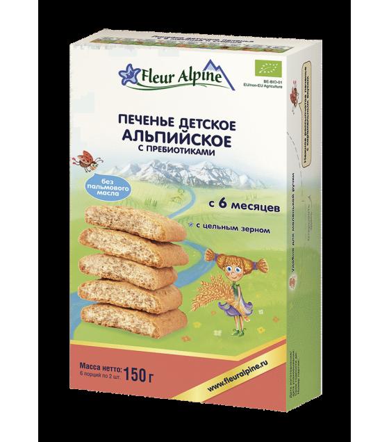 """Fleur Alpine - Organic Baby Biscuits """"Alpine Recipe With Prebiotics"""", from 6 months -150g (best before 07.07.21)"""