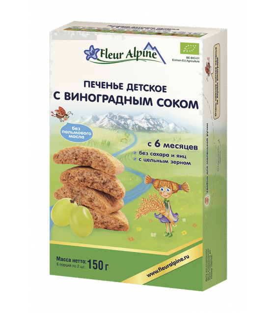 "Fleur Alpine - Organic Baby Biscuits ""With Grape Juice"", from 6 months -150g (exp. 20.12.2019)"