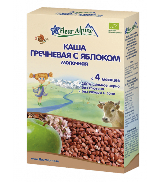 "Fleur Alpine - Organic Milk Cereal ""Buckwheat Apple"", for children from 4 months -200g (best before 30.12.21)"