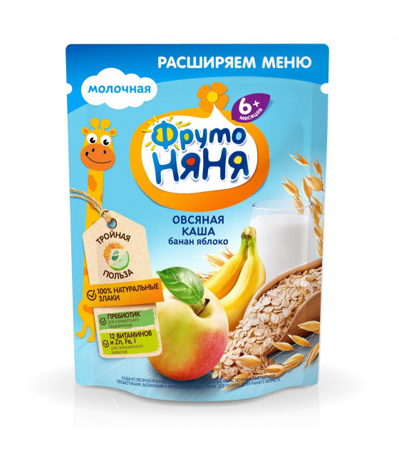 FRUTO-NANYA Milk Oat Porridge with Bananas and Apples (from 6 months) - 200g (best before 20.04.22)