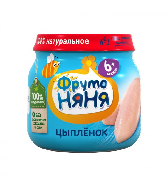 "Puree ""FrutoNanya"" Chicken (from 6 months) - 80g (exp. 13.04.21)"