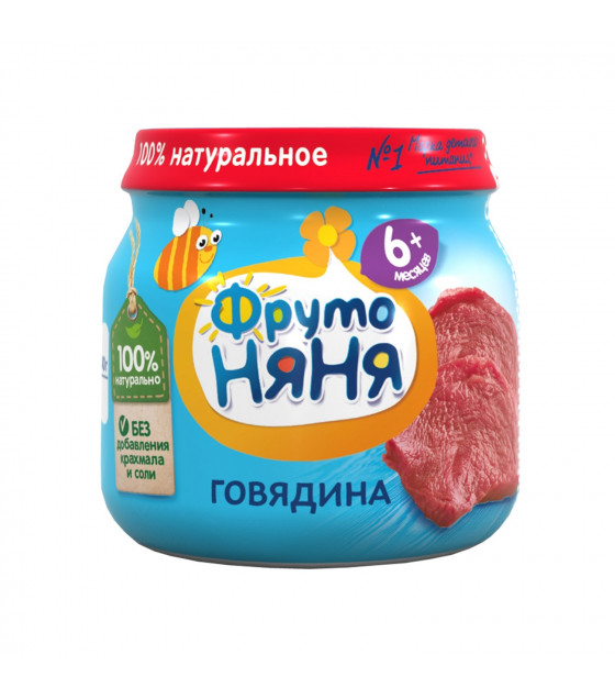 FRUTO-NANYA Puree Beef (from 6 months) - 80g (best before 06.04.23)