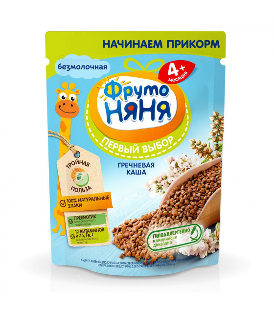 FRUTO-NANYA Buckwheat Porridge No-Milk (from 4 months) - 200g (best before 19.04.22)