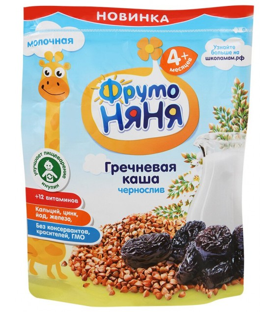 """FrutoNanya"" Buckwheat Porridge with plums (from 4 months) - 200g (exp. 14.01.21)"