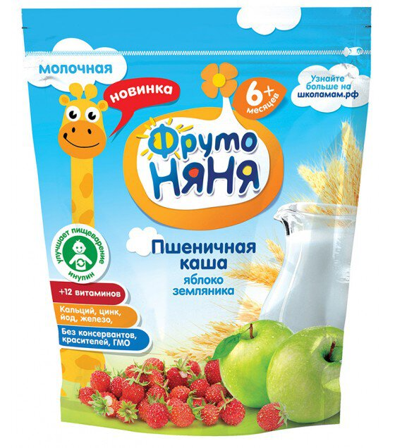 """FrutoNanya"" Wheat Porridge with apples and strawberries (from 6-months) - 200g (exp. 07.04.19)"