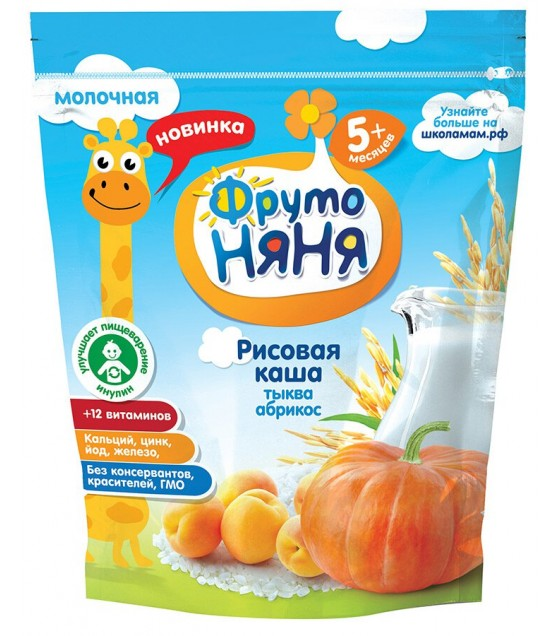 """FrutoNanya"" Rice Porridge with pumpkin and apricot  (for children from 5-months) - 200g (exp. 02.10.20)"