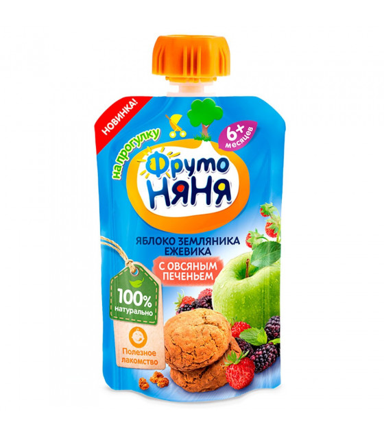 FRUTO-NANYA Puree Apple-Garden Strawberry-Blackberry with Oat Cookies (from 6 months) - 90g (best before 23.04.22)