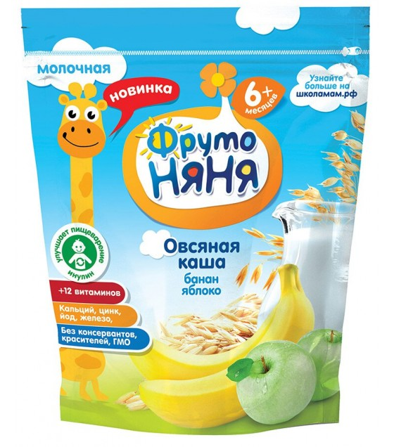 """FrutoNanya"" Oat Milk Porridge with apples and bananas (from 6-months) - 200g (exp. 14.11.20)"