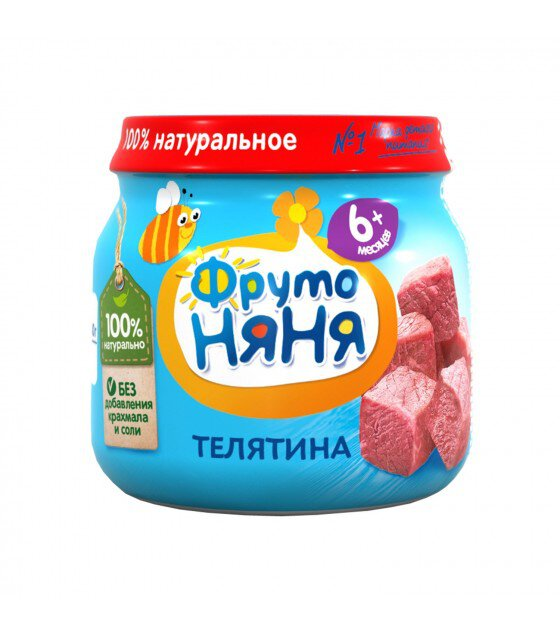 """Puree """"FrutoNanya"""" Veal (from 6 months) - 80g (exp. 15.09.21)"""