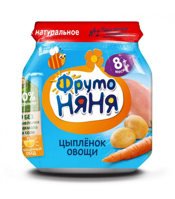 FRUTO-NANYA Puree Chicken-Vegetables (from 8 months) - 100g (best before 31.03.23)