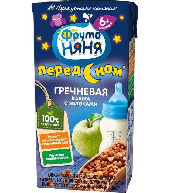 """FRUTO-NANYA Porridge Buckwheat with Apples """"Pered Snom"""" (from 6 months) - 200g (best before 16.10.21)"""
