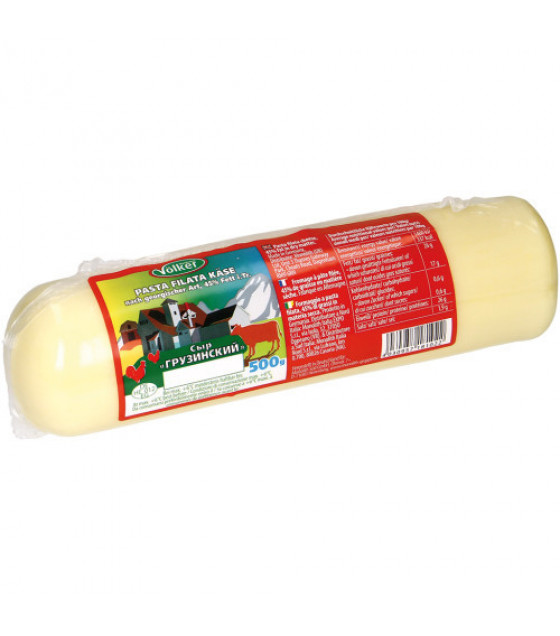 "Cheese ARPI ""Grusinskij"" 45% fat - 500g (best before 06.08.21)"