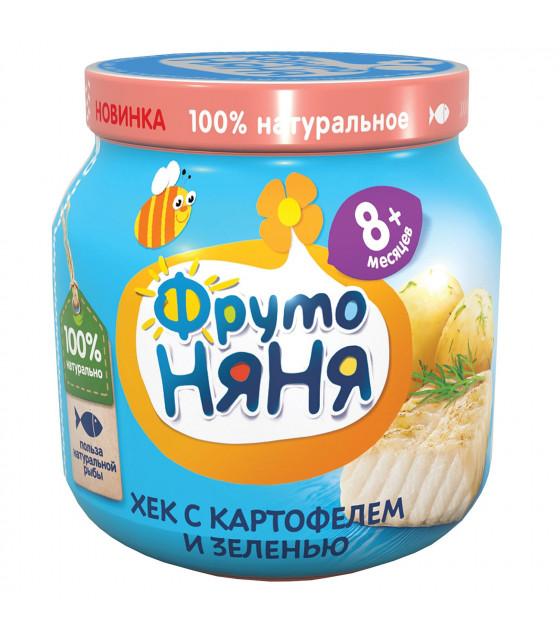 FRUTO-NANYA Puree Hake-Potatoe-Greens (from 8 months) - 100g (best before 31.06.22)
