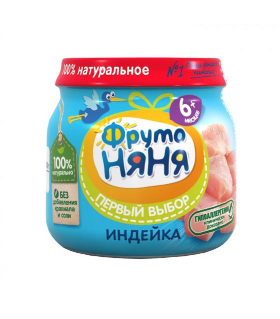 FRUTO-NANYA Puree Turkey (from 6 months) - 80g (best before 21.03.23)
