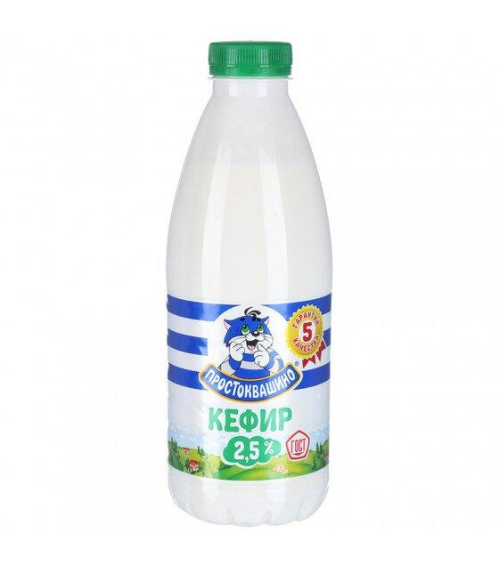 "Kefir ""Prostokvashino"" 2,5% - 930 gr. (exp. 27.05.18)"