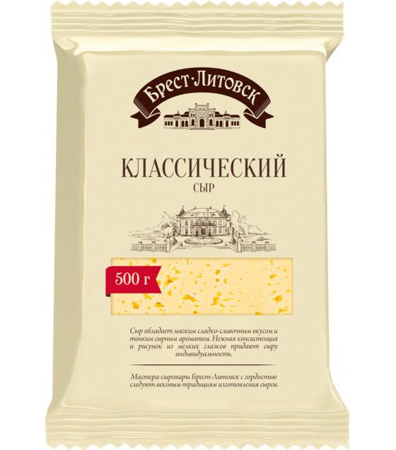 "SAVUSHKIN  Cheese semi-hard ""Brest-Litovsk Klassicheskiy"" 45% fat (pieces) - 500g (best before 29.10.21)"