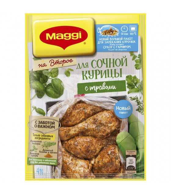 """Maggi"" On Second Mix for Cooking Juicy Chicken with Herbs - 30 g. (exp 08.04.19)"