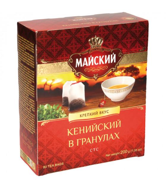 """Kenya Black Tea """"Maiskij"""" v Granulach (80x2,5g bags) - 200g (best before 21.10.23)"""