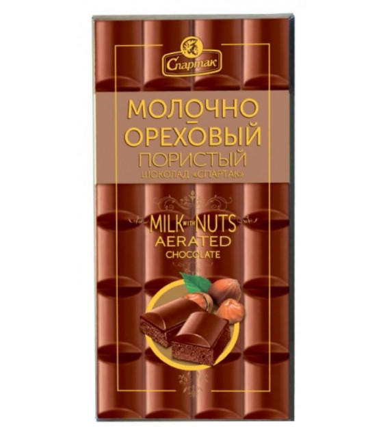 "SPARTAK Aerated Milk-Nuts Chocolate ""Spartak"" - 75g (best before 04.09.21)"