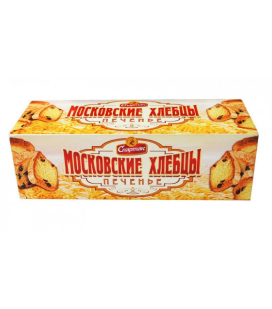 "SPARTAK Cookies ""Moscow Tea Biscuits"" - 200g (best before  04.03.21)"