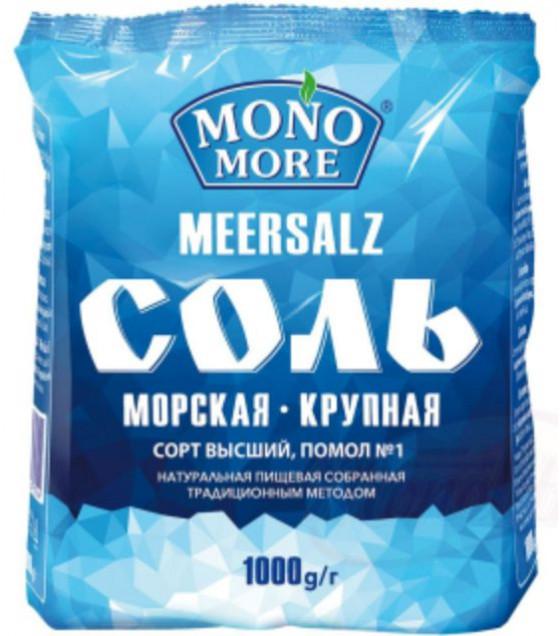 MONOMORE Coarse Sea Salt - 1000g (best before 30.04.23)