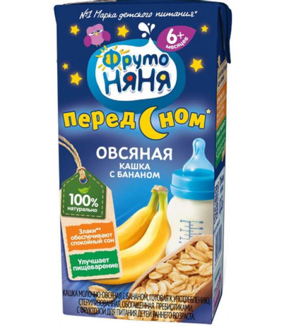 "FRUTO-NANYA Porridge Oat with Banana ""Pered Snom"" (from 6 months) - 200g (best before 15.10.21)"