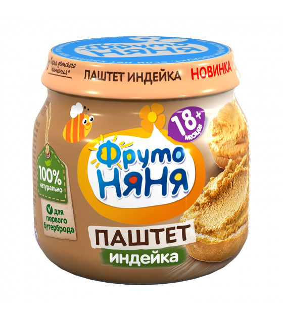 FRUTO-NANYA Puree Patee Turkey (from 18 months) - 80g (best before 11.12.22)