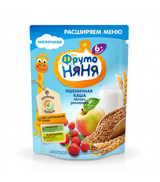 FRUTO-NANYA Milk Wheat Porridge with Apples and Forest Strawberries (from 6 months) - 200g (best before 22.04.22)