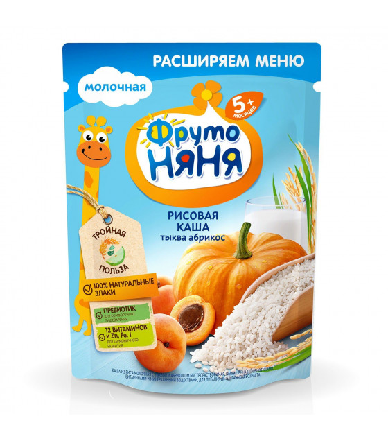 FRUTO-NANYA Milk Rice Porridge with Pumpkin and Apricot (from 5 months) - 200g (best before 22.04.22)