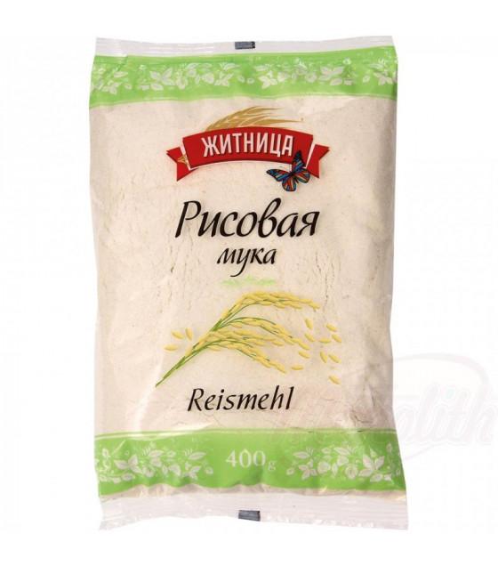 JITNICA Rice Flour - 400g (best before 25.09.21)