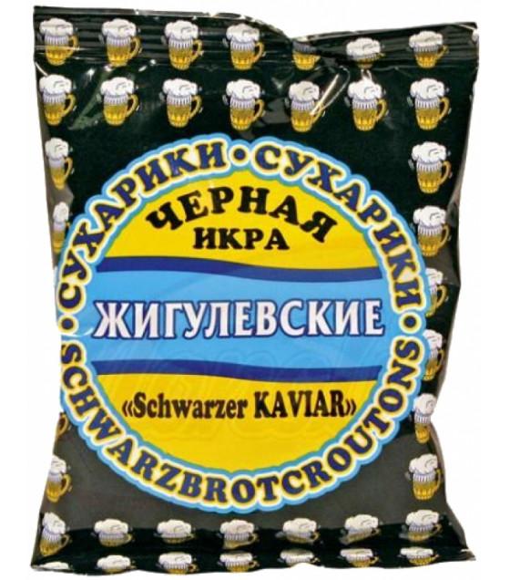 """STEINHAUER """"Jigulevskie"""" Croutons with Black Caviar Taste - 50g (best before 30.08.21)"""