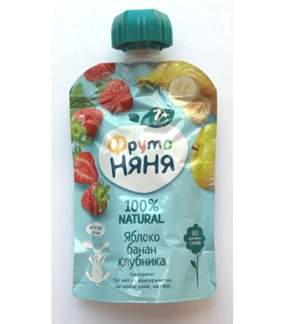 FRUTO-NANYA Puree 100% Natural Apple-Banana-Straberry (from 7 months) - 90g (best before 27.04.22)